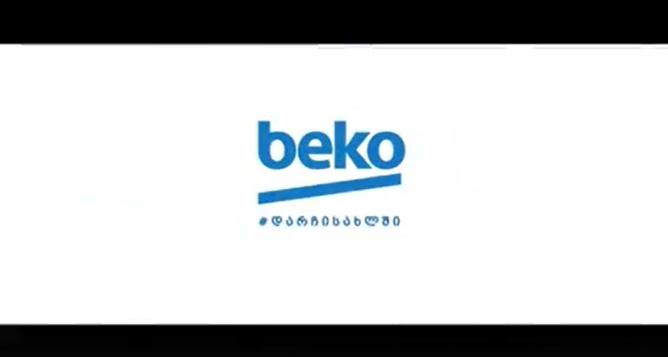 BEKO Advertisement