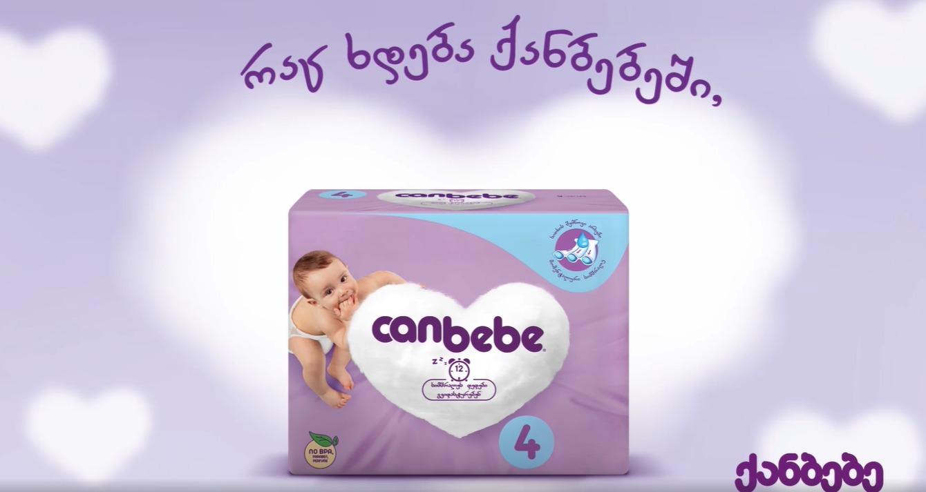 Canbebe-ს რეკლამა