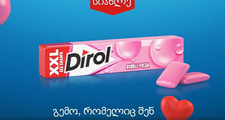 Dirol-ის რეკლამა