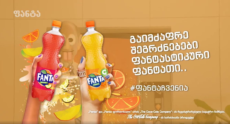 FANTA Advertisement