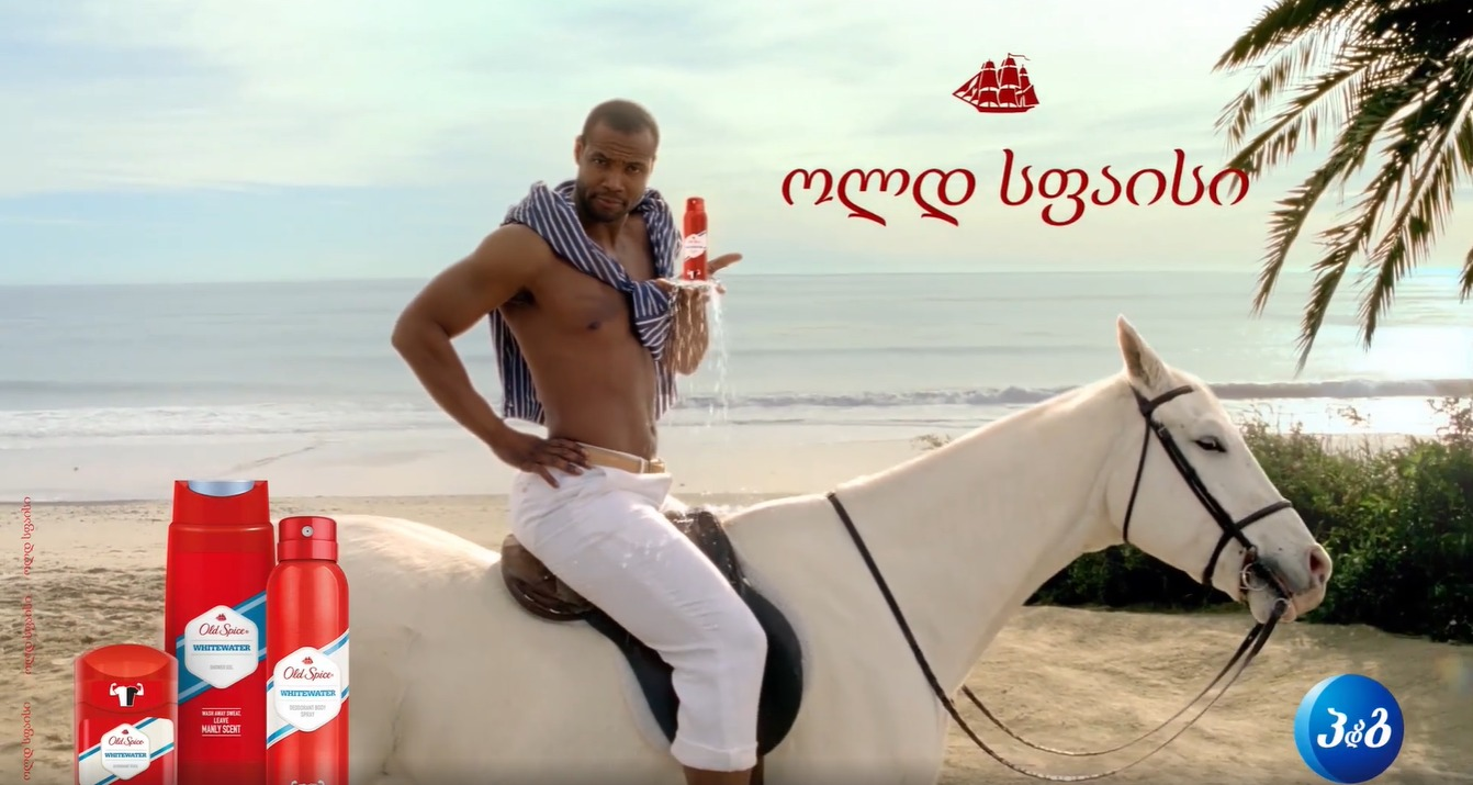 Old Spice Advertisement