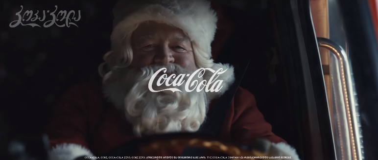 Coca-Cola New year advertisement
