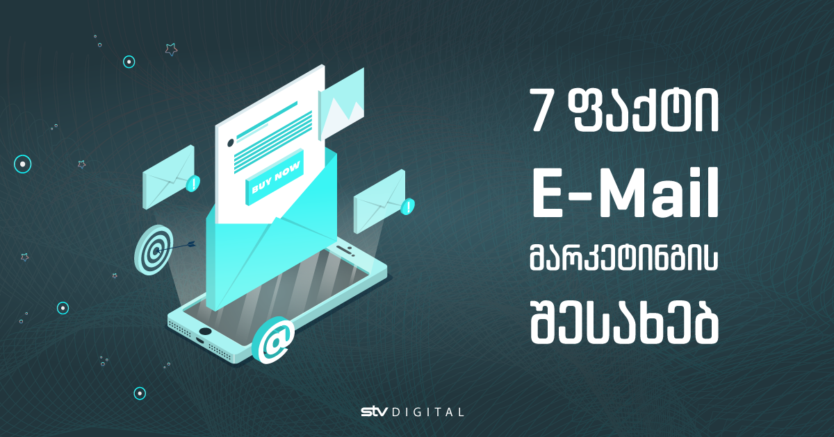 7 Facts About E-Mail Marketing